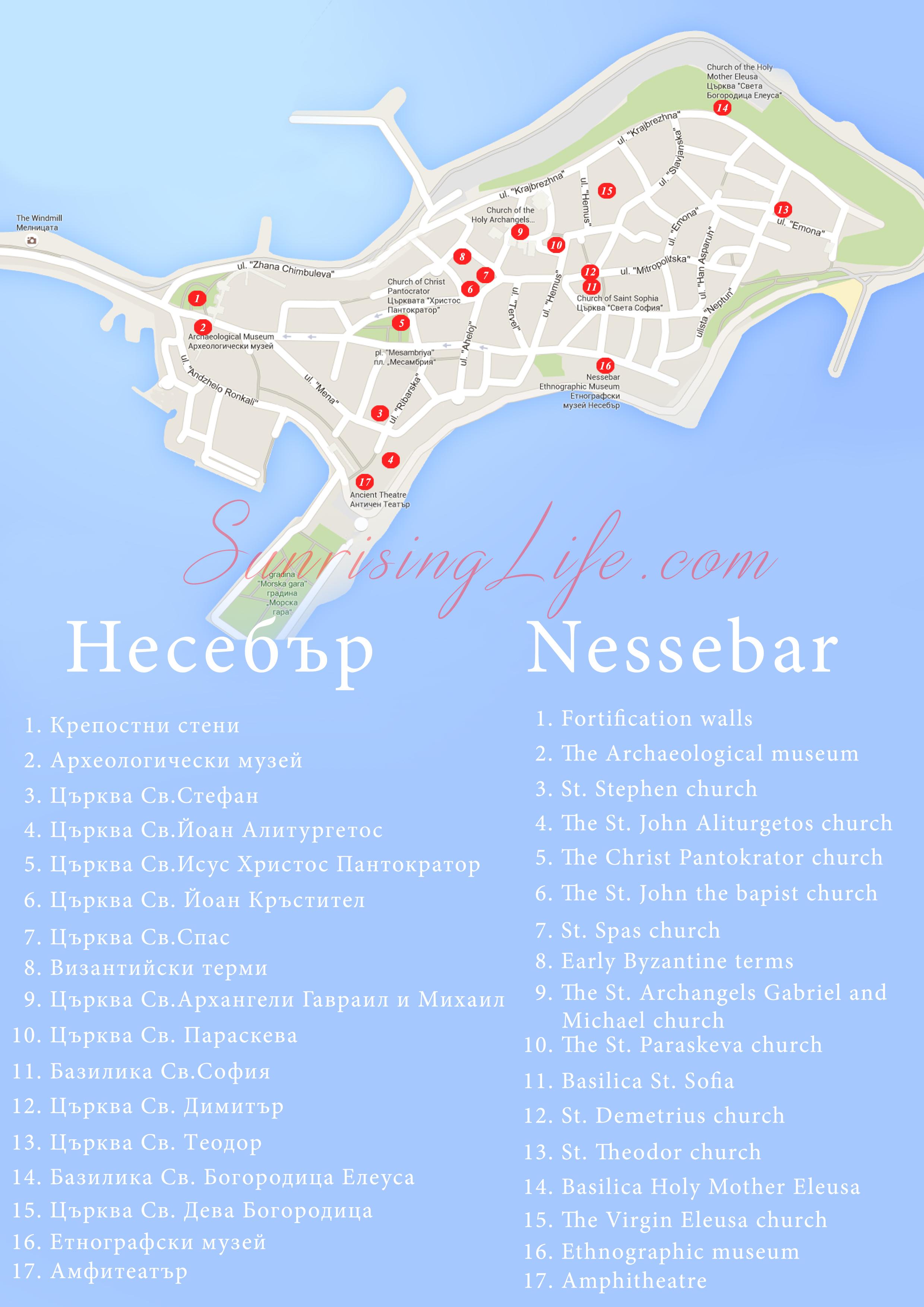 map old town Nesebar