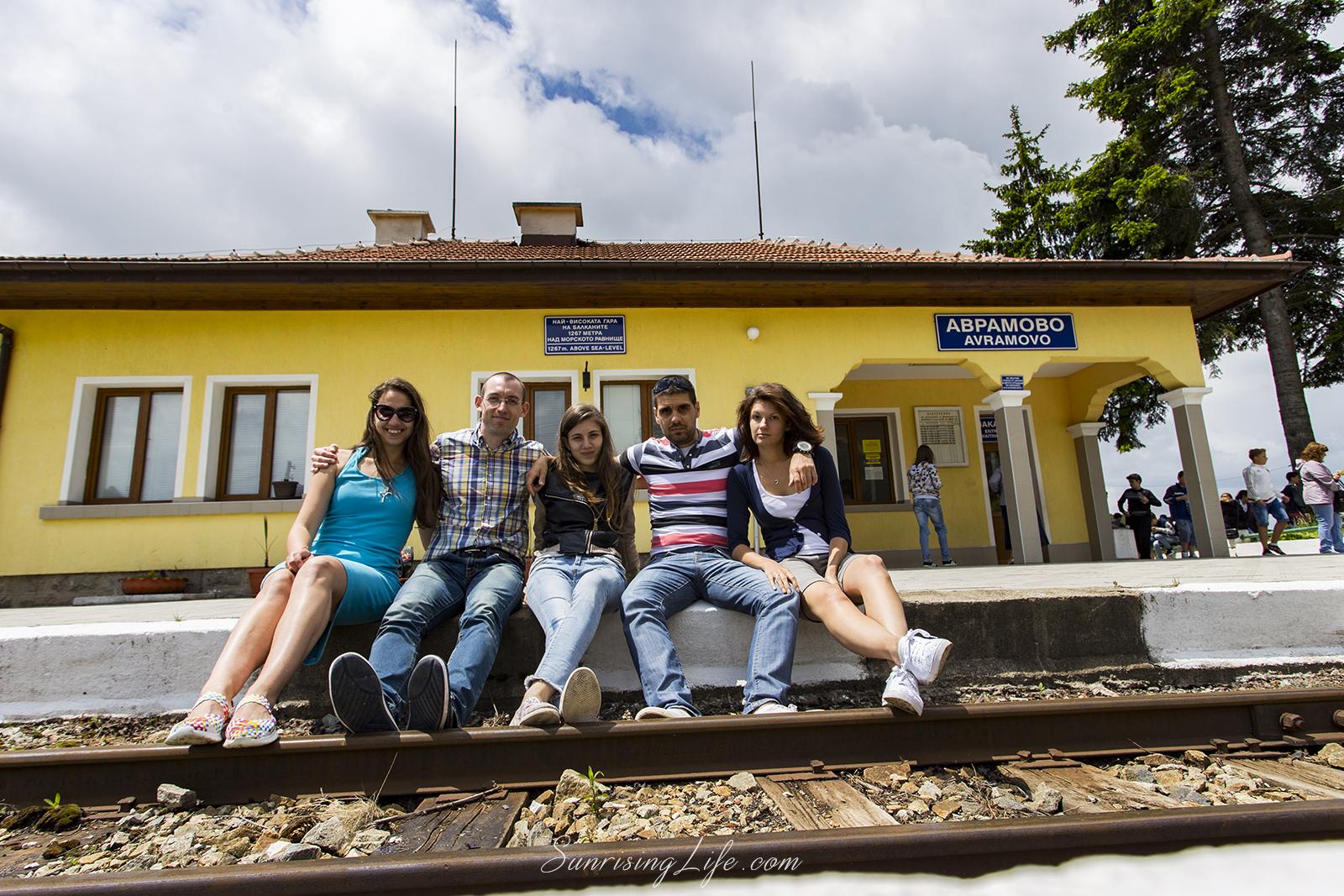 Avramovo station
