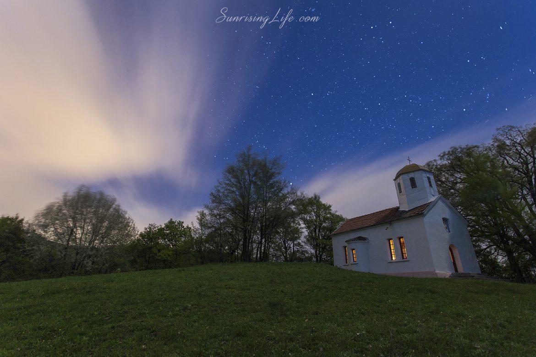 Мистична църква около София