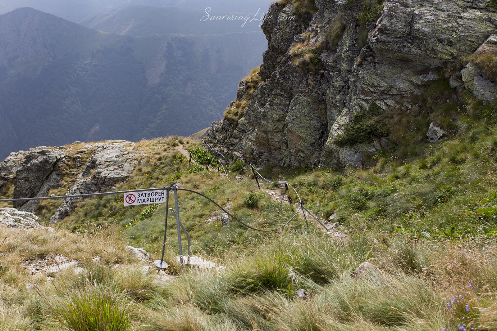 Гледка от Тарзановата пътека част от маршрут в Стара планина