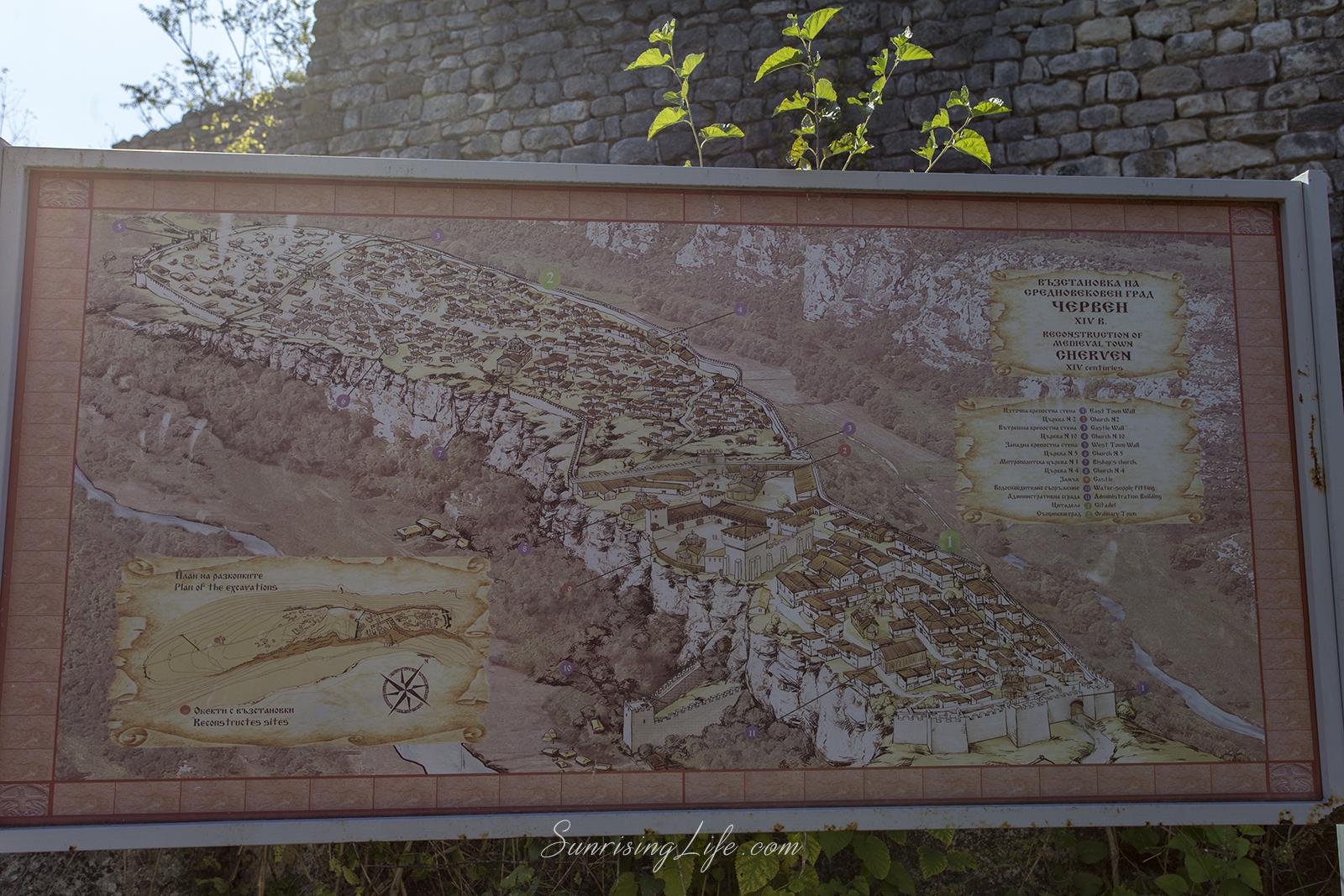 Средновековен град Червен