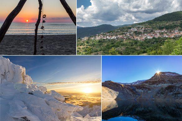 Няколко места, които да посетите през 2017