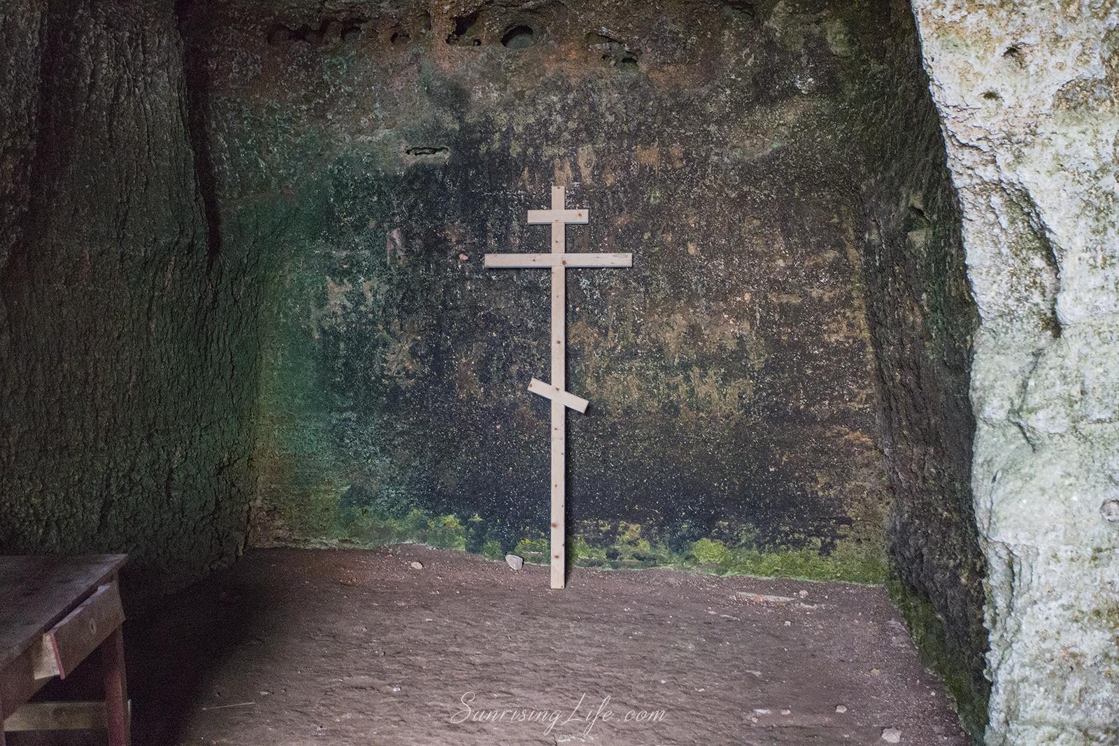 Църквата в Яйлата