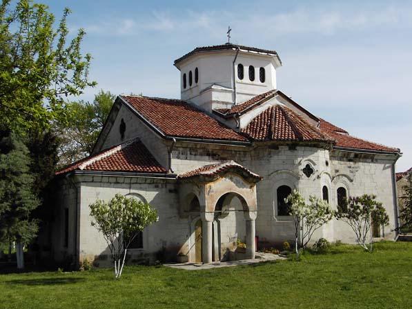 Араповски манастир - манастири около град Пловдив