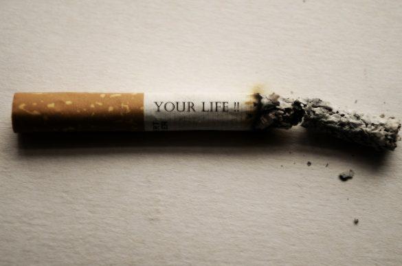 да спра цигарите