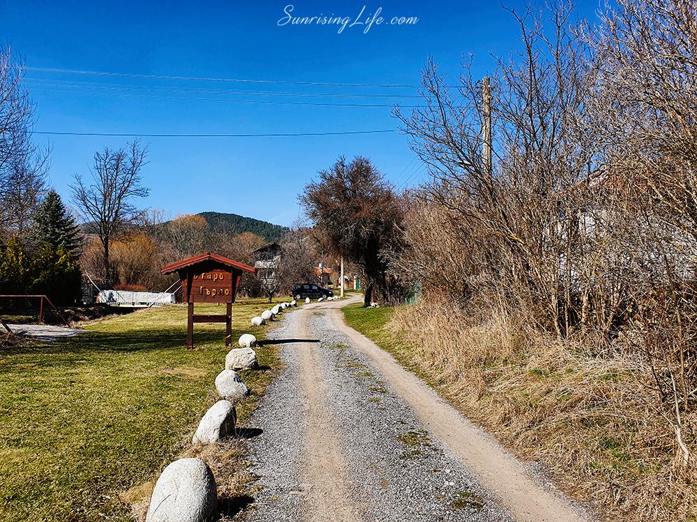 разходка край София - храм-кладенец край село Гърло близо до Брезник